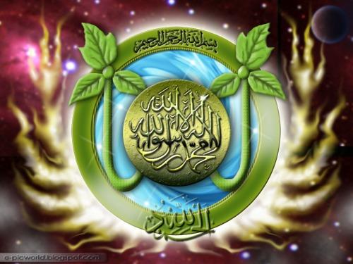 PatriaZone wawasan Islam dan Iptek
