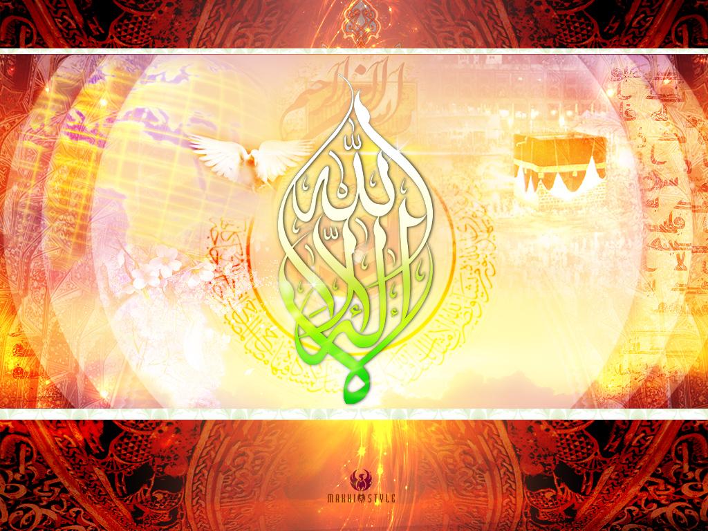 Ornamen Islami Wallpaper | Joy Studio Design Gallery - Best Design
