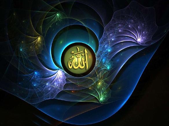 Qul Huwallahu Ahad Patriazone Wawasan Islam Dan Iptek