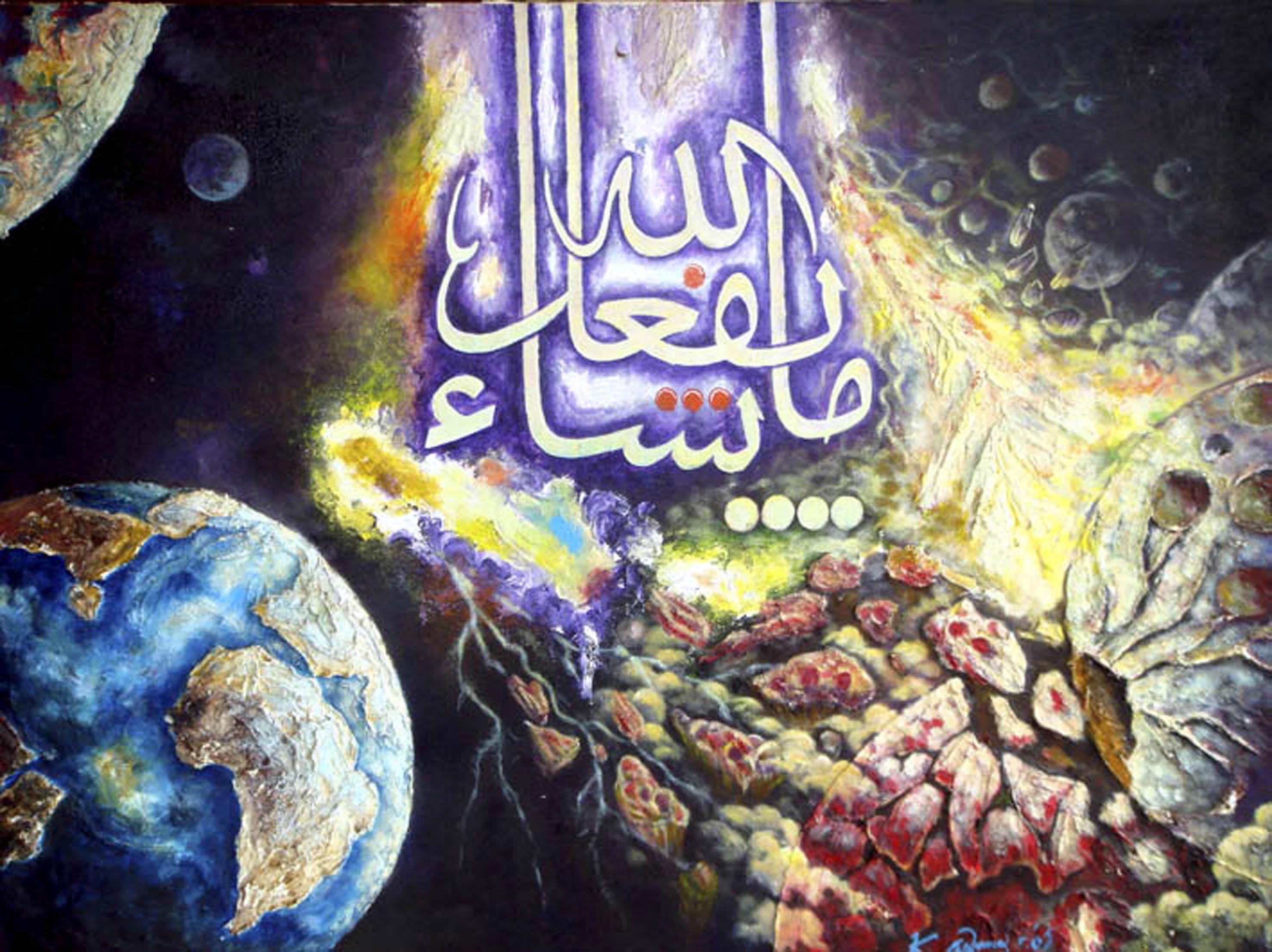 Gambar Islami Kaligrafi PatriaZone Wawasan Islam Dan Iptek