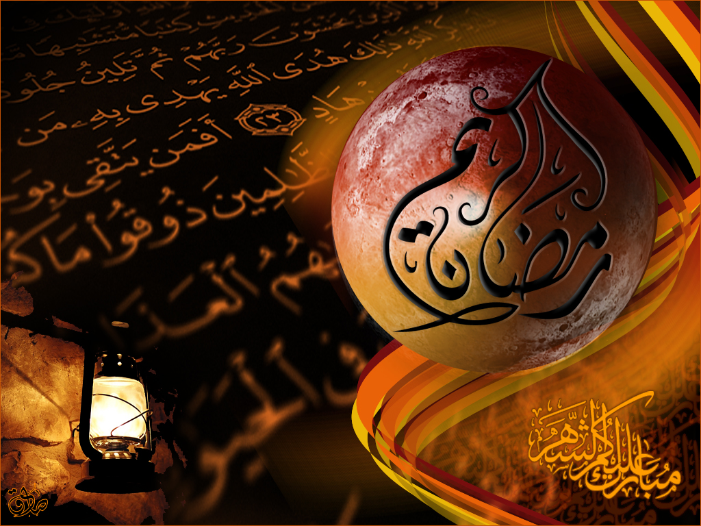 http://thepatria.files.wordpress.com/2010/08/ramadan-wallpaper-17.jpg