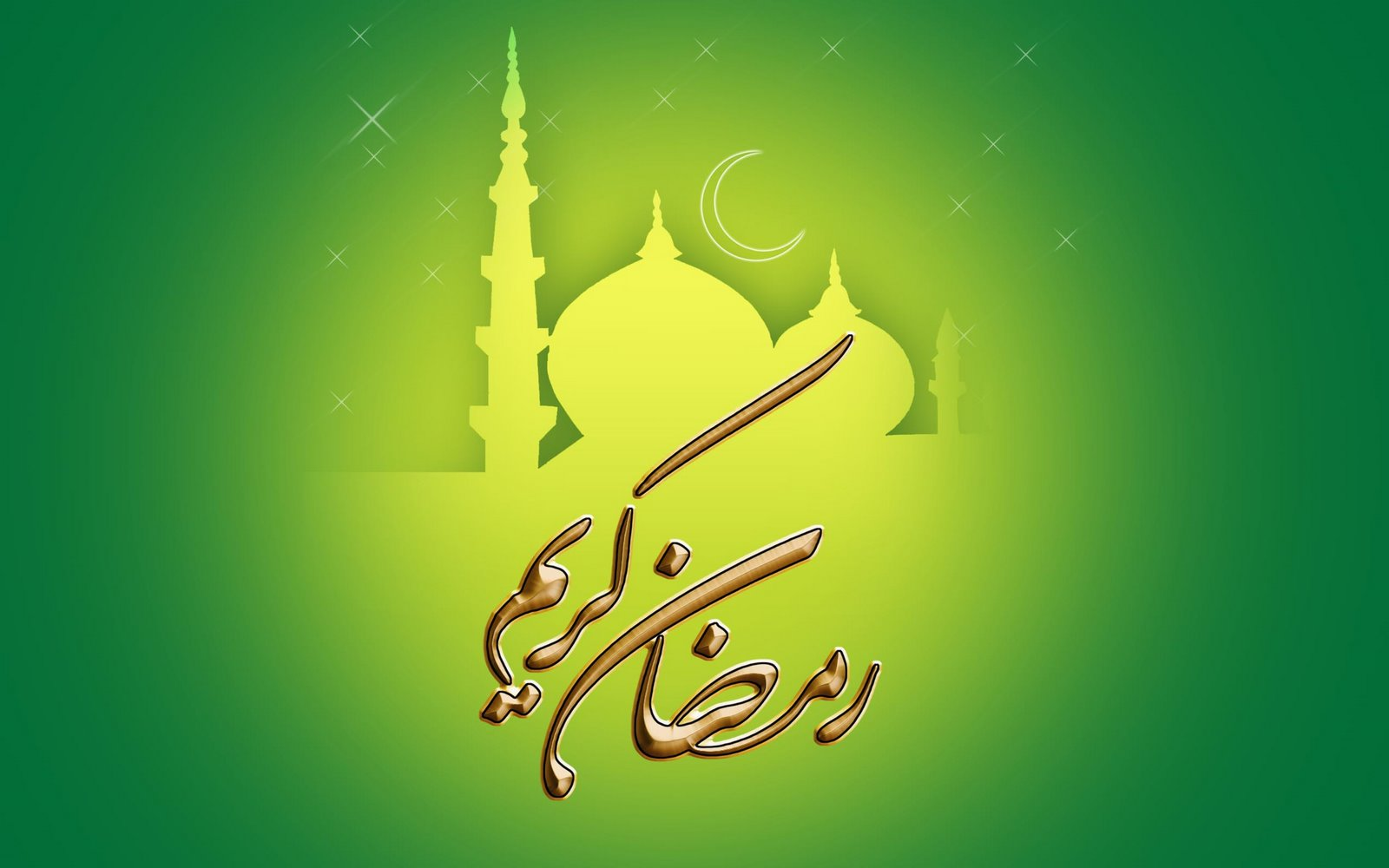 http://thepatria.files.wordpress.com/2010/08/ramzan-kareem-wallpapers-4.jpg